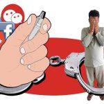 پخش فیلم و عکس افراد در فضای مجازی چه مجازاتی دارد؟