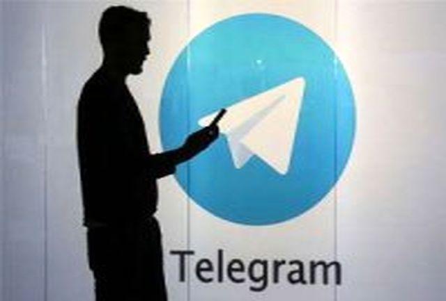 رابطه داشتن در تلگرام