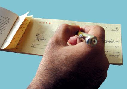 نحوه وصول چک سفید امضا ضمن تکمیل آن