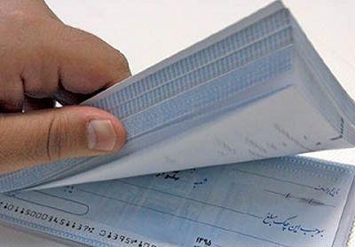 گرفتن حکم جلب صادرکننده چک