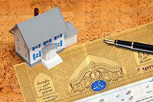 مزایای طلایی اسناد رسمی را بشناسید