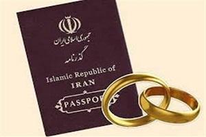 شرایط تابعیت و ثبت ازدواج اتباع خارجی