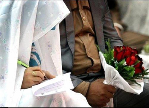 ثبت ازدواج اتباع خارجی