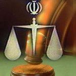 پیامدهای جرم توهین و مجازات آن طبق قوانین ایران