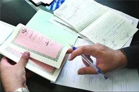 تخلفات رایج در دفاتر اسناد رسمی