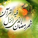 خراسان جنوبی | رمضانیخوانی رسم کهن خراسان جنوبی در رمضان