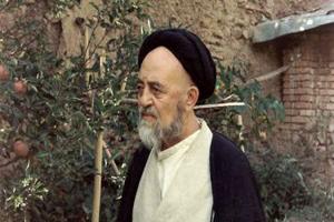 روز بزرگداشت سید محمدحسین طباطبایی در ۲۴ آبان