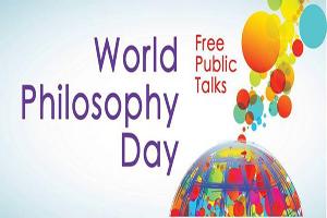 روز جهانی فلسفه در ۲۱ نوامبر