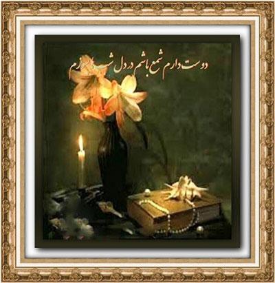 علی اکبر دلفی