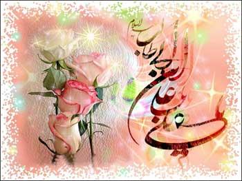 عید غدیر و اشعار مربوط به آن (۳)