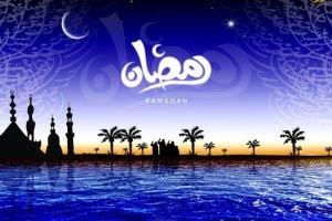 شعرهای ماه مبارک رمضان (۲)