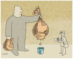 ۱۶ تیر ماه روز ملی مالیات