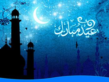 عید فطر | اشعاری زیبا در این باره (۲)