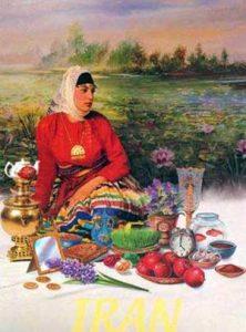اشعاری زیبا از شاعران نامی درباره نوروز
