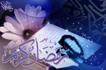 ماه مبارک رمضان | اشعار زیبا به همین مناسبت