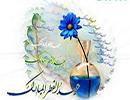 ایرانیان در عید سعید فطر چه کارهایی انجام می دهند؟