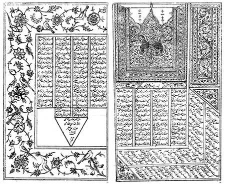 چاپ سنگی چیست و چه زمانی وارد ایران شد؟