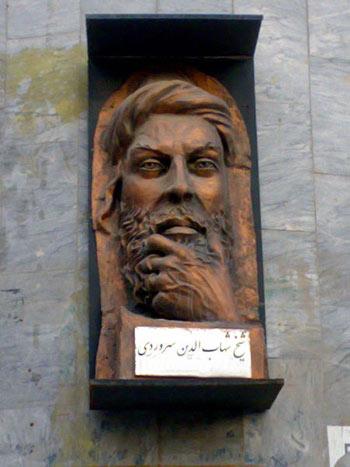 روز بزرگداشت شیخ شهاب الدین سهروردی در هشتم مرداد ماه