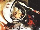 سفر نخستین انسان به فضا در ۱۲ آوریل