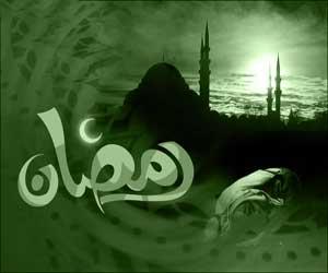 آداب و سنت ها در ماه مبارک رمضان / شهرهای مختلف با آداب مختلف در رمضان