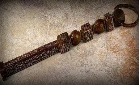 کلید خانه خدا را تا به حال دیده اید؟