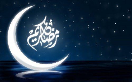 شعرهای ماه مبارک رمضان (۳)