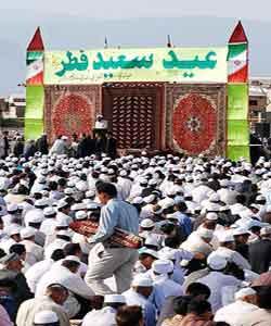 جشن عید فطر در کشورهای مختلف