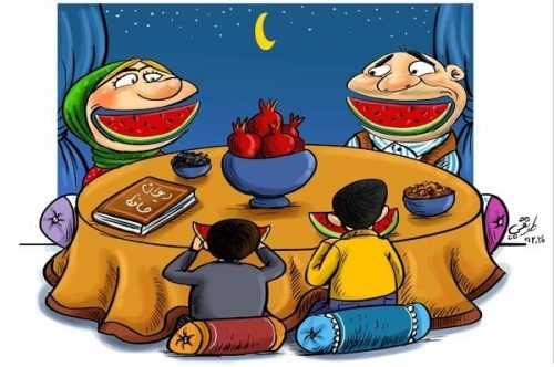 شب یلدا در شهرهای مختلف ایران چگونه برگزار میشود؟