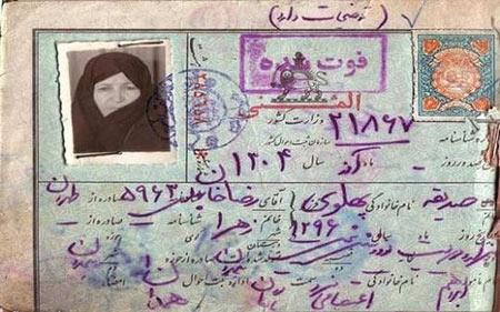 محمدرضا پهلوی و سرنوشت ۱۱ خواهر و برادرش + تصاویر خانوادگی