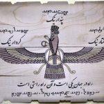 ایران باستان | مهمترین آیین های دینی ایرانیان باستان را بخوانید