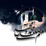 رحلت پیامبر اکرم (ص) در ۲۸ صفر