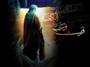 شب قدر و ضربت خوردن حضرت علی