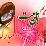 ولادت امام حسن مجتبی علیه السلام در پانزده رمضان