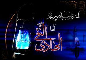 اشعار شهادت امام علی النقی الهادی