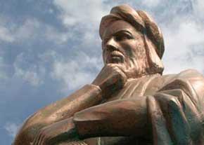بزرگداشت شیخ شهاب الدین سهروردی