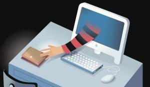 روز حریم خصوصی اطلاعاتی
