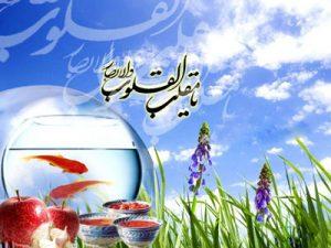 شعر بوی عیدی از شهیار قنبری