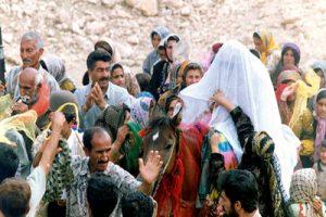 آداب و رسوم ازدواج در کهگیلویه و بویراحمد
