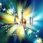 ولادت حضرت معصومه سلام الله علیها و روز دختر در ١ ذوالقعده
