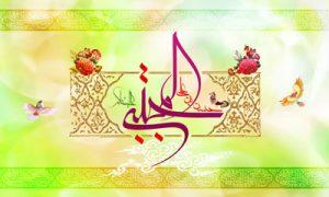 اشعار تولد امام حسن مجتبی