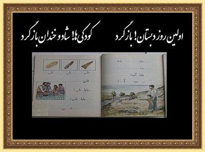 اشعار محمد علی حریری جهرمی