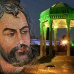 آشنایان در مقام حیرتند شعری زیبا از خواجه حافظ شیرازی