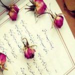 شعر ساز طرب عشق از فخرالدین عراقی
