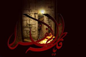 اشعار شهادت حضرت زهرا (س) و ایام فاطمیه