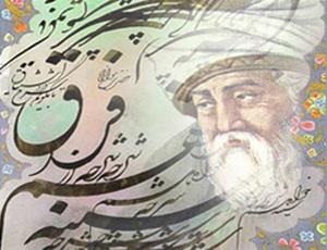 هر که را توفیق حق آمد دلیل شعری از شیخ بهایی