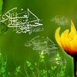 اشعار تبریک میلاد امام حسن عسکری (ع)