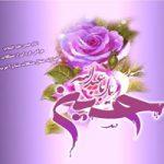 اشعار ولادت باسعادت امام حسین علیه السلام