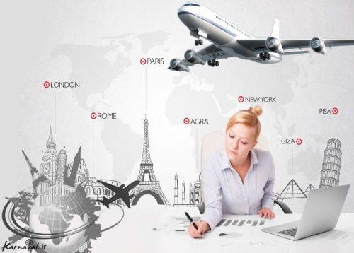 آژانس مسافرتی خوب