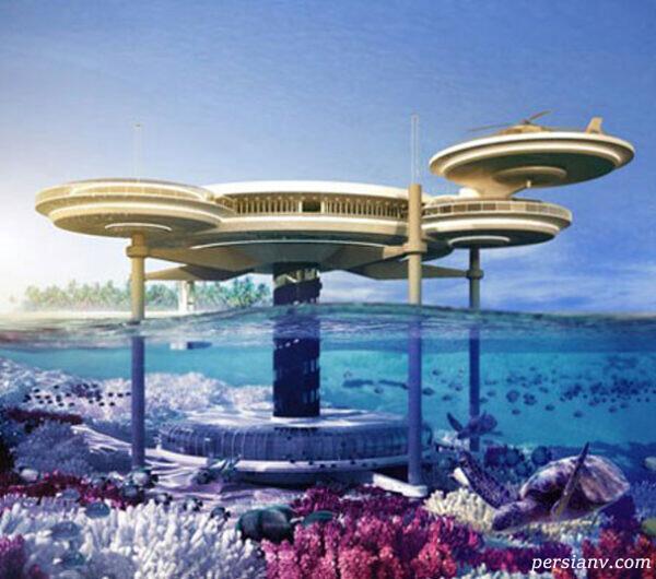 هتل های زیردریایی