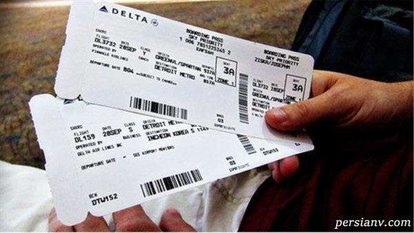 استرداد بلیط هواپیما